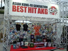 ASIAN KUNG-FU GENERATION 「BEST HIT AKG」@大阪城ホール。