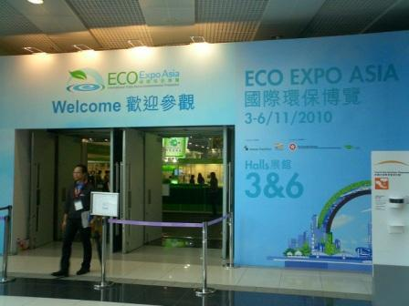 Eco Expo Asia in 香港