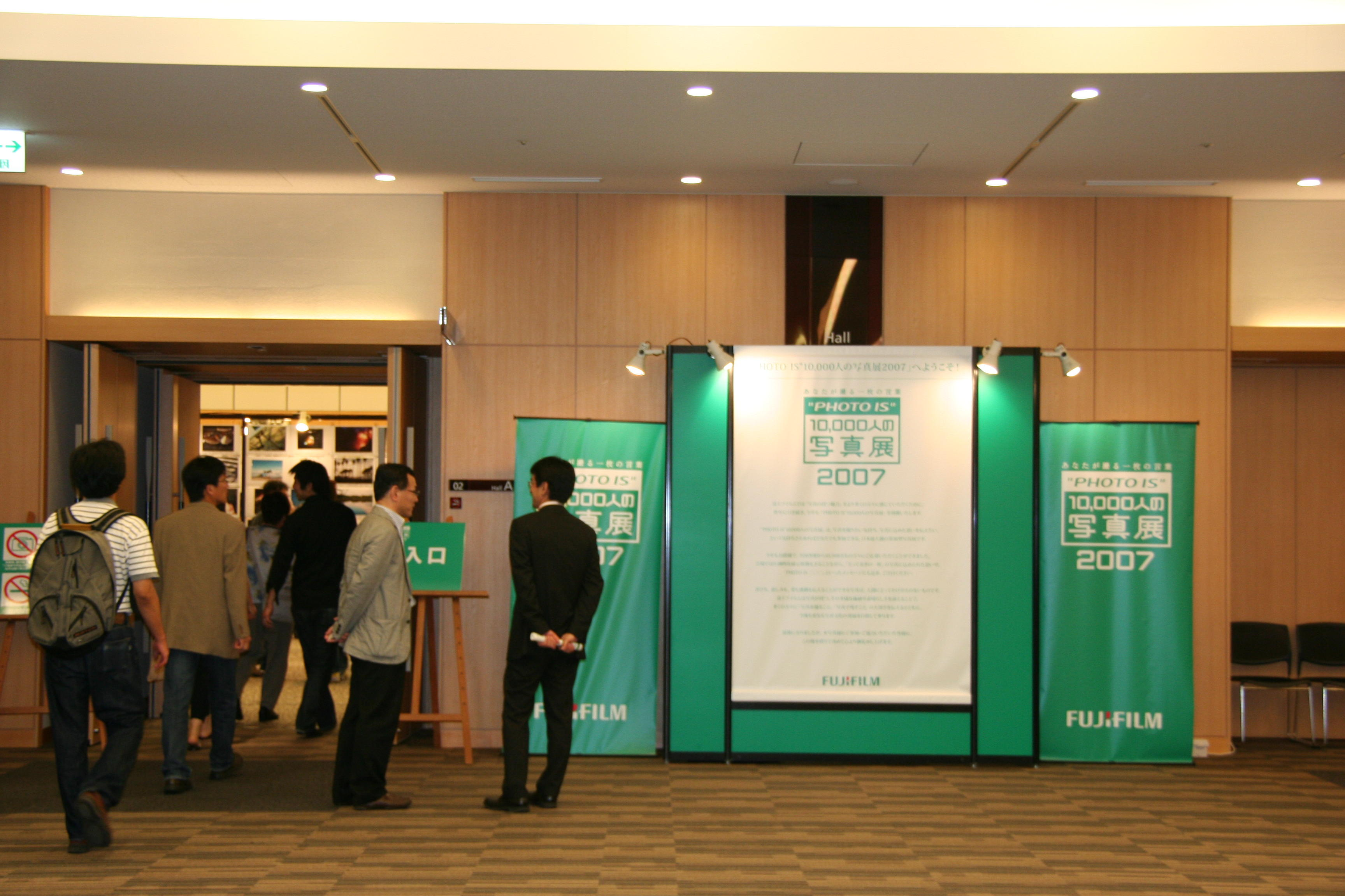 「PHOTO IS」10,000人の写真展