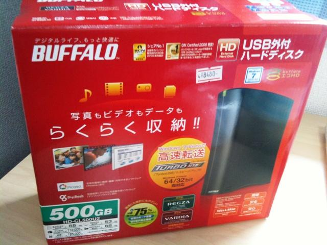 【BUFFALO HD-CL500U2】・・・REGZAにUSBハードディスク接続