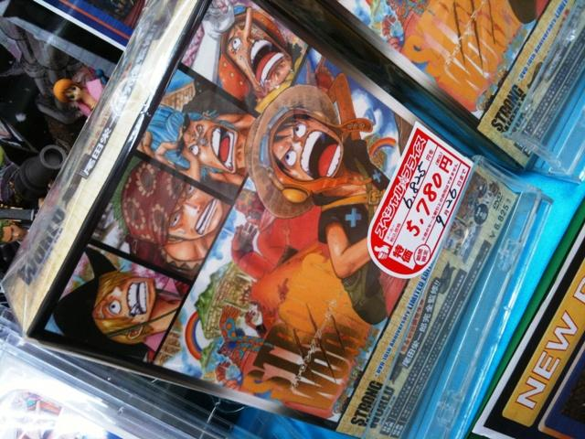 【ONE PIECE FILM STRONG WORLD DVD】