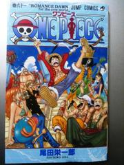 【ONE PIECE 61巻】を購入