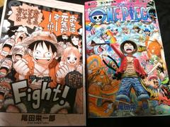 【ONE PIECE 62巻】を購入