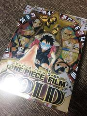 ONE PIECE FILM GOLD(初回限定盤)