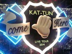 KAT-TUN LIVE TOUR 2014 come Here☆グッズ