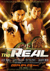 "WPB 19——""The REAL""新作"