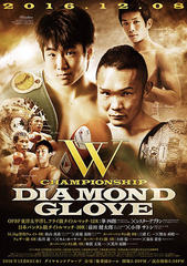 Diamond Glove