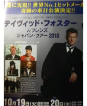 David Foster & Friends Japan Tour 2010