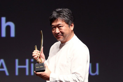 the Asian Filmmakers of the Year1.jpg