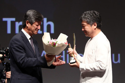 the Asian Filmmakers of the Year2.jpg