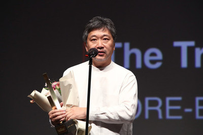 the Asian Filmmakers of the Year3.jpg