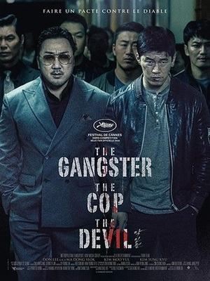 "The Gangster, the Cop, the Devil"".jpg"