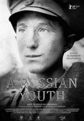 A Russian Youth.jpg
