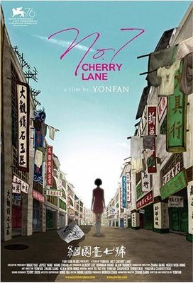 No. 7 Cherry Lane.jpg