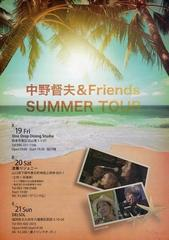 ���C�u�@����•v��Friend�@Summer�@Tour
