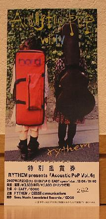 〜RYTHEM presents〜 「Acoustic PoP Vol.4」