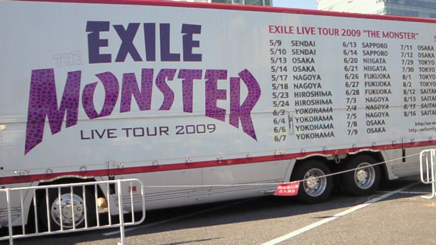 EXILE LIVE TOUR 2009  THE MONSTER ファイナル