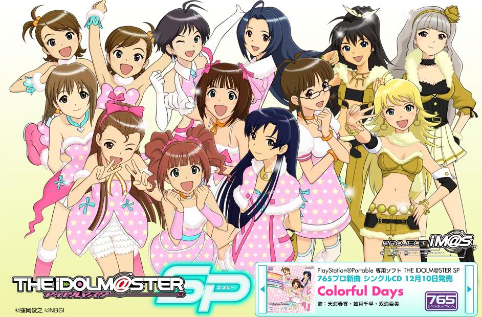 [Game do Mês] - IDOLMASTER  Imas20081130
