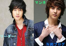 SS501 リーダーヒョンジュン