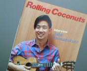 Rolling Coconuts #58