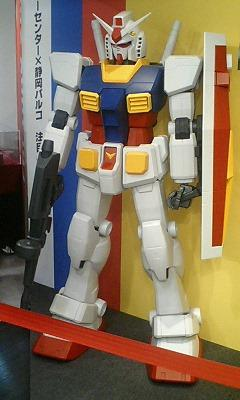 GUNDAM  PLAMODEL  EXPOSITION  In静岡パルコ