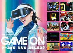 GAME ON。