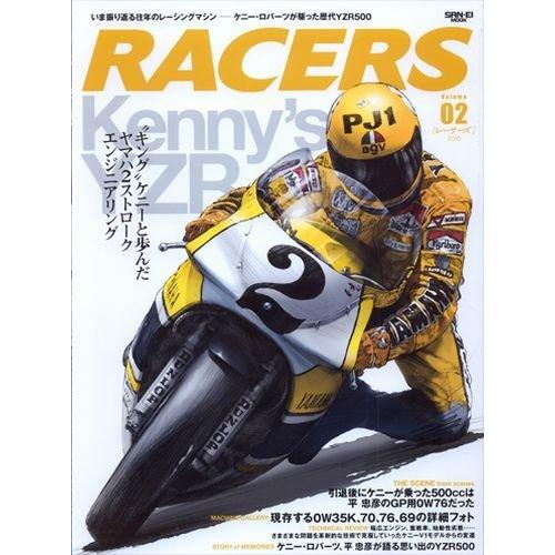 「RACERS vol.2 Kenny's YZR 」