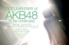 『DOCUMENTARY of AKB48 to be continued 10年後…』(2011)