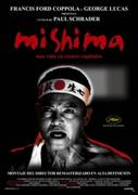 『Mishima:A  Life in Four Chapters』(1985)封印作品だが…。