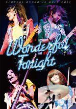 「Wonderful Tonight」