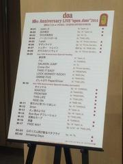 "doa 10th Anniversary LIVE""open_door""2014 (FINAL)"
