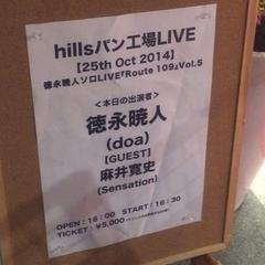 Route109 vol.5@hills パン工場(10/25 1st)♪