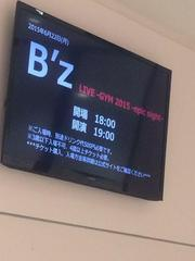 B'z LIVE-GYM 2015 -epic night- !!