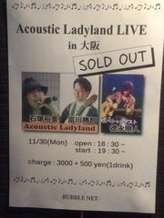 Acoustic Ladyland in 大阪 (guest 徳永暁人)