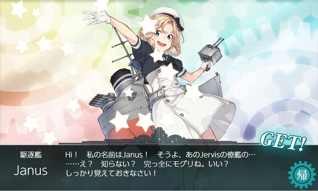 kancolle_20190908-211413619.png