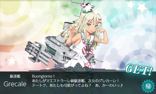 kancolle_20190911-065333792.png