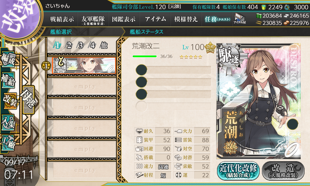 kancolle_20190917-071102754.png