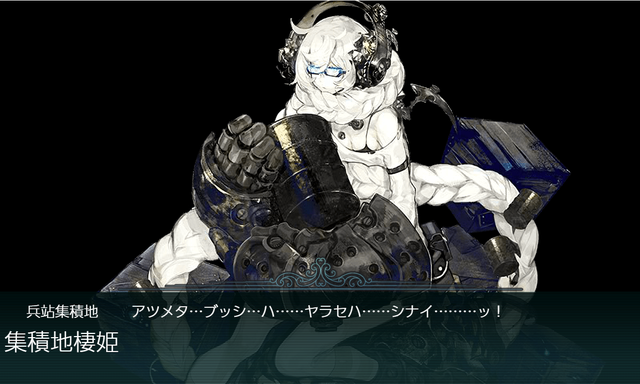 kancolle_20191130-144850147.png