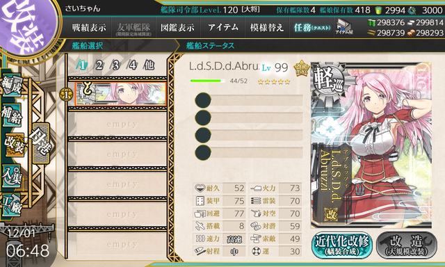 kancolle_20191201-064812072.png