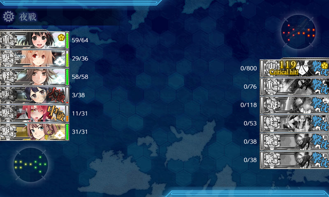 kancolle_20191201-183432398.png