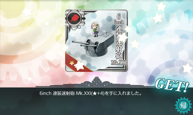 kancolle_20191201-183552582.png
