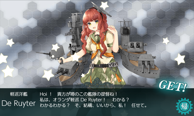 kancolle_20191202-140639065.png