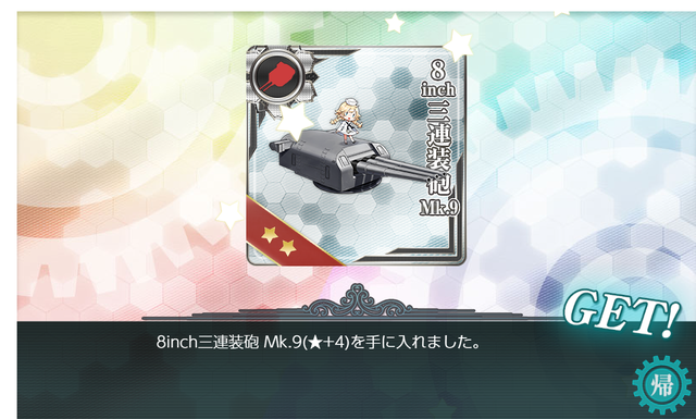 kancolle_20191204-061725279.png