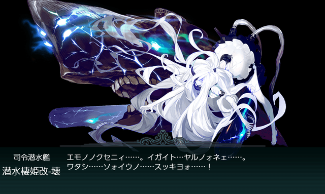 kancolle_20191208-194635704.png