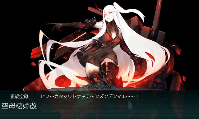 kancolle_20191214-094206227.png
