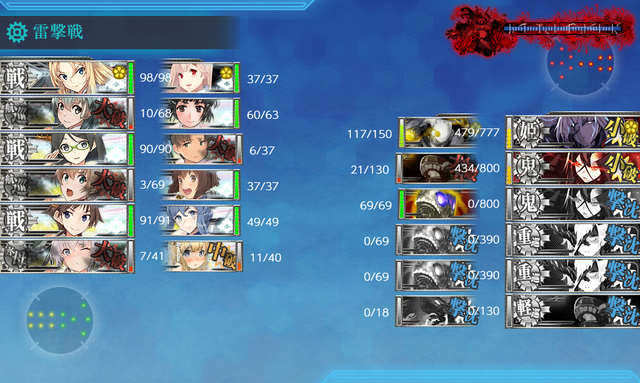 kancolle_20191227-054635047.png