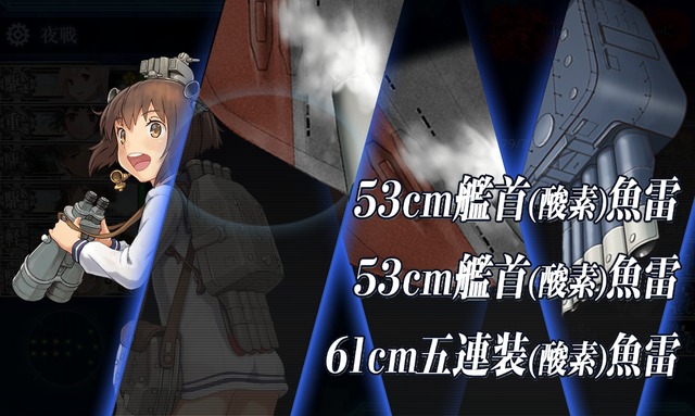 kancolle_20191227-054715918.png