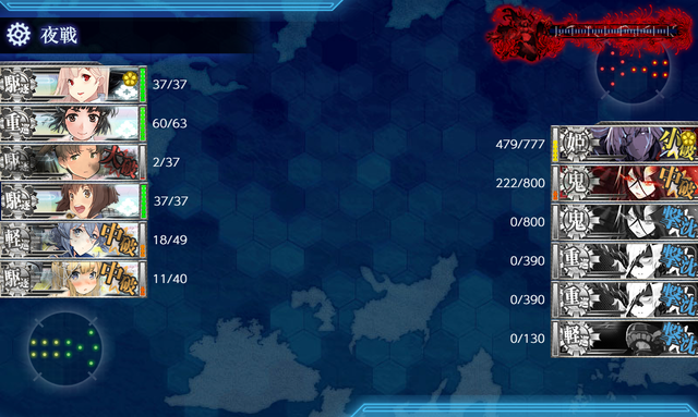 kancolle_20191227-054717214.png