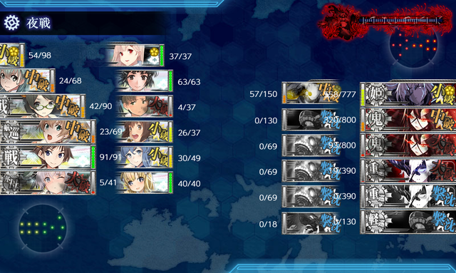 kancolle_20191227-070502683.png