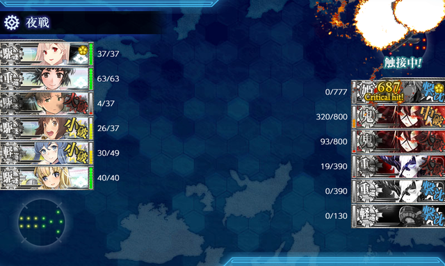 kancolle_20191227-070512917.png